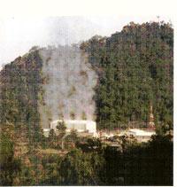 Mindanao I